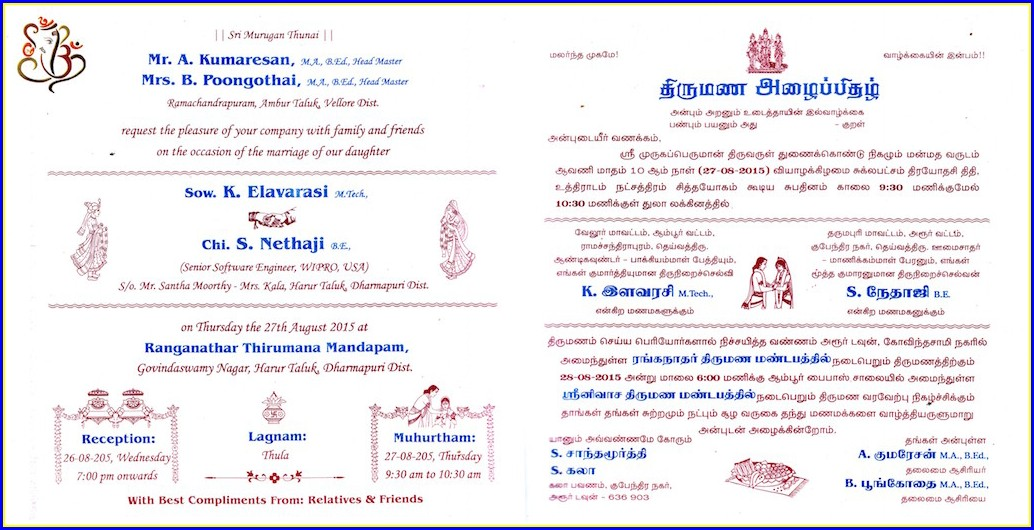 Marriage Invitation Wordings In Tamil And English