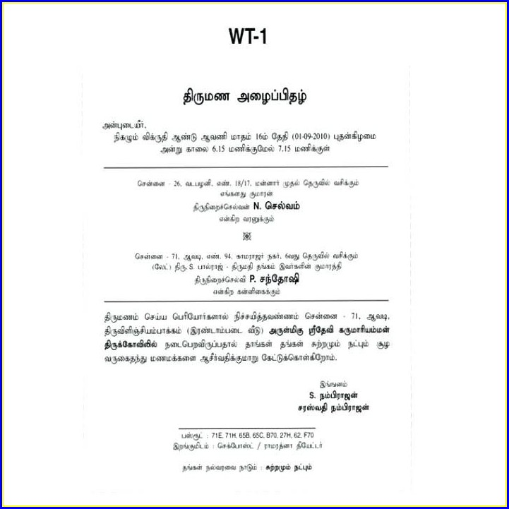 Marriage Invitation Wordings In Tamil Language Pdf