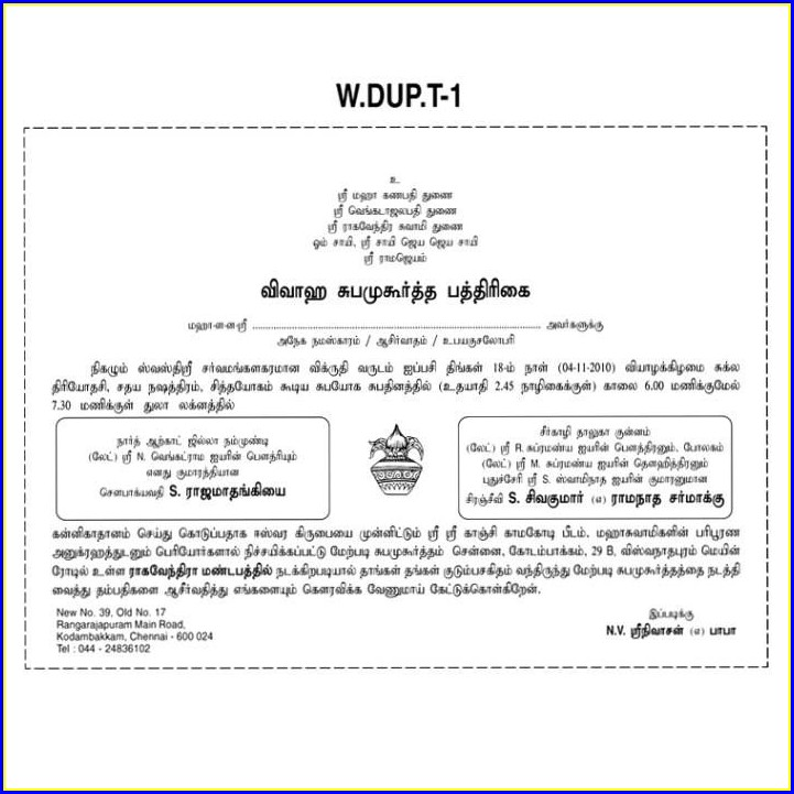 Marriage Invitation Wordings In Tamil