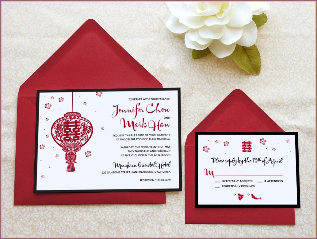 Minted Chinese Wedding Invitations