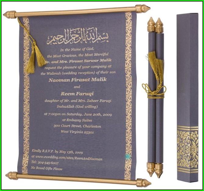 Muslim Nikkah Invitation Card