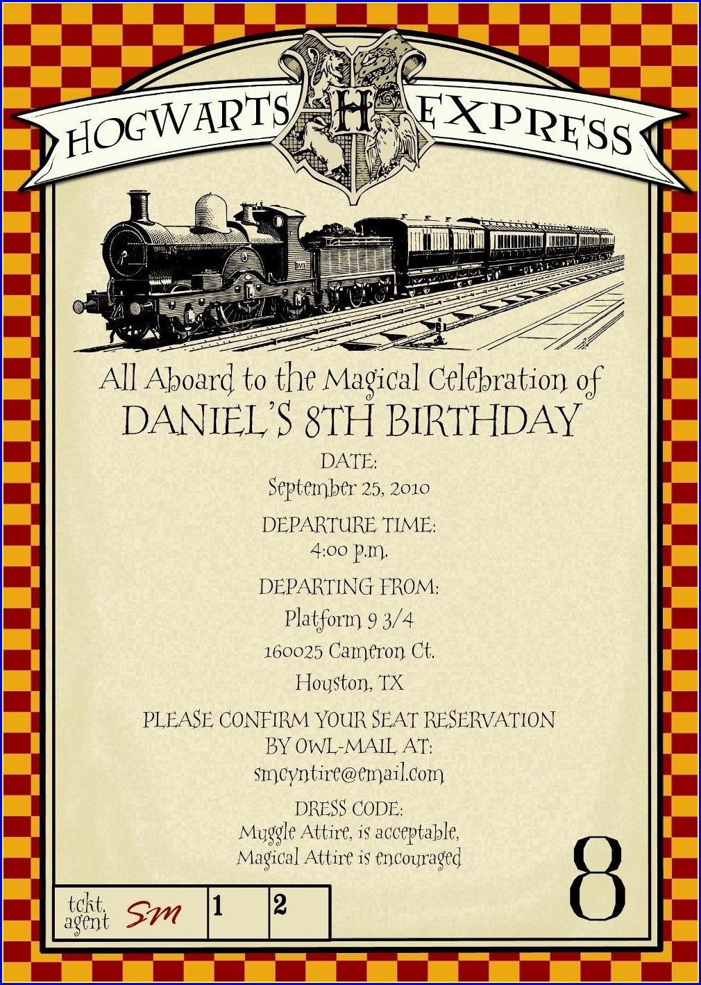 Printable Harry Potter Birthday Party Invitations