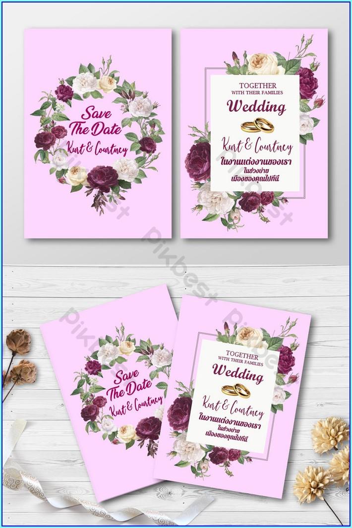 Purple Flower Invitation Background