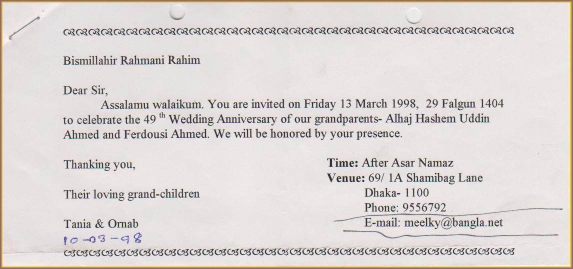 Sample Invitation Letter Church Choir Anniversary