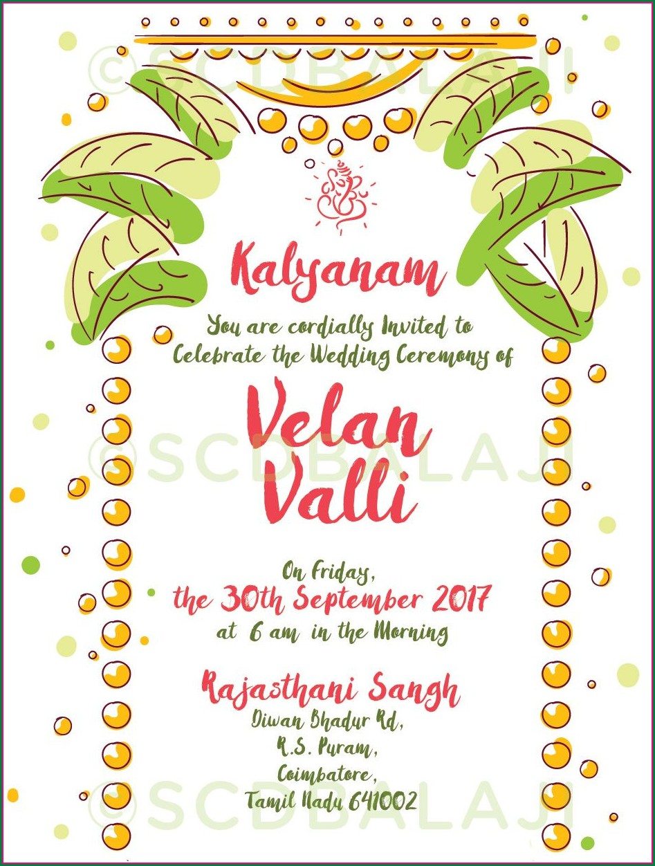 South Indian Marriage Invitation Template