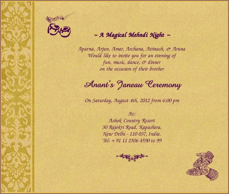 Thread Ceremony Invitation Cards Online