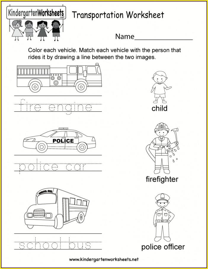 Transportation Vehicles Worksheet For Kindergarten