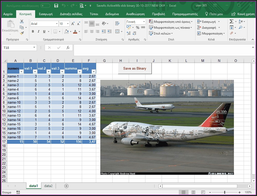 Vba Save Sheet Excel