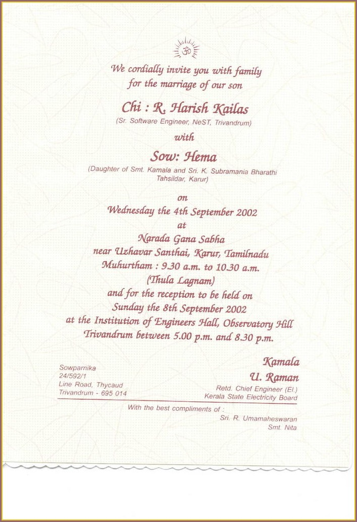 You Are Hereby Cordially Invited To Attend