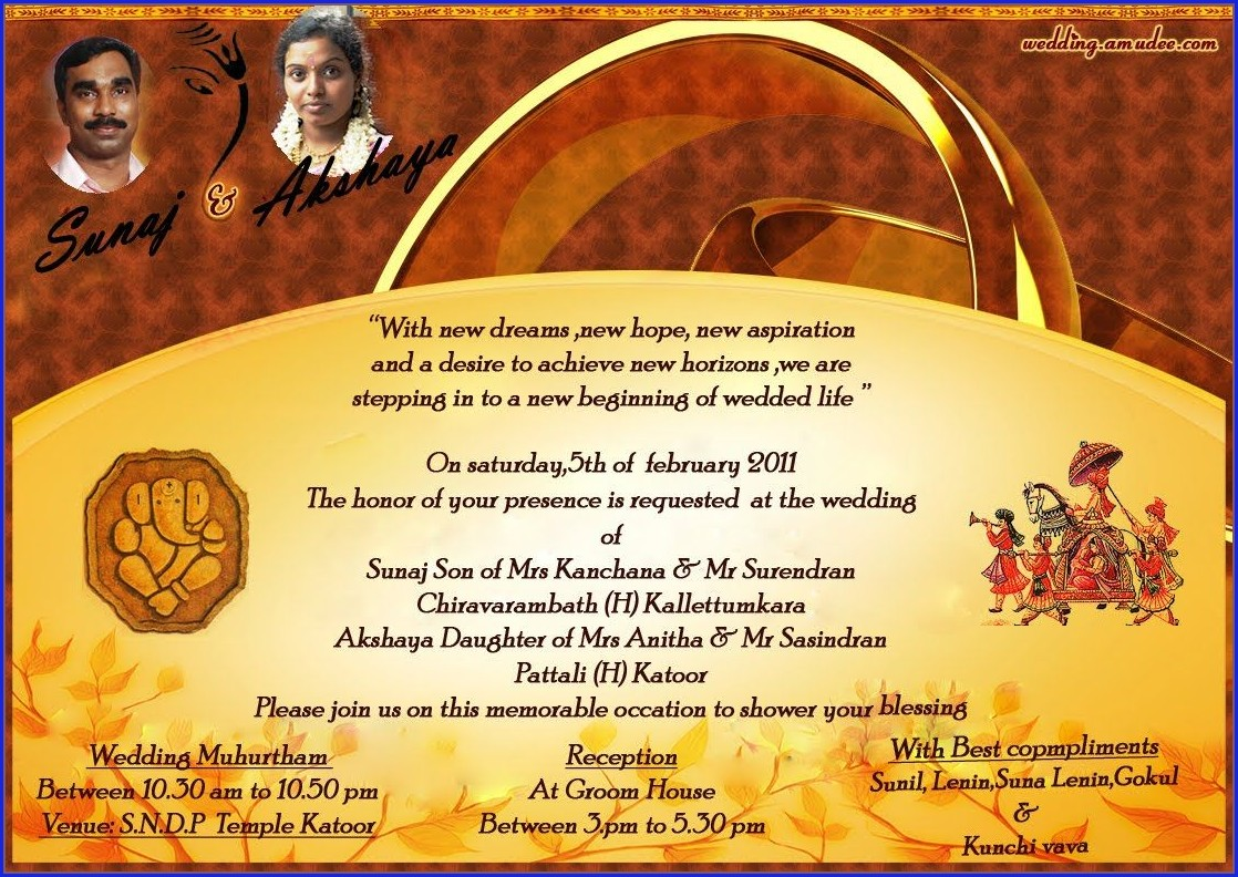 Hindu Indian Wedding Invitation Quotes