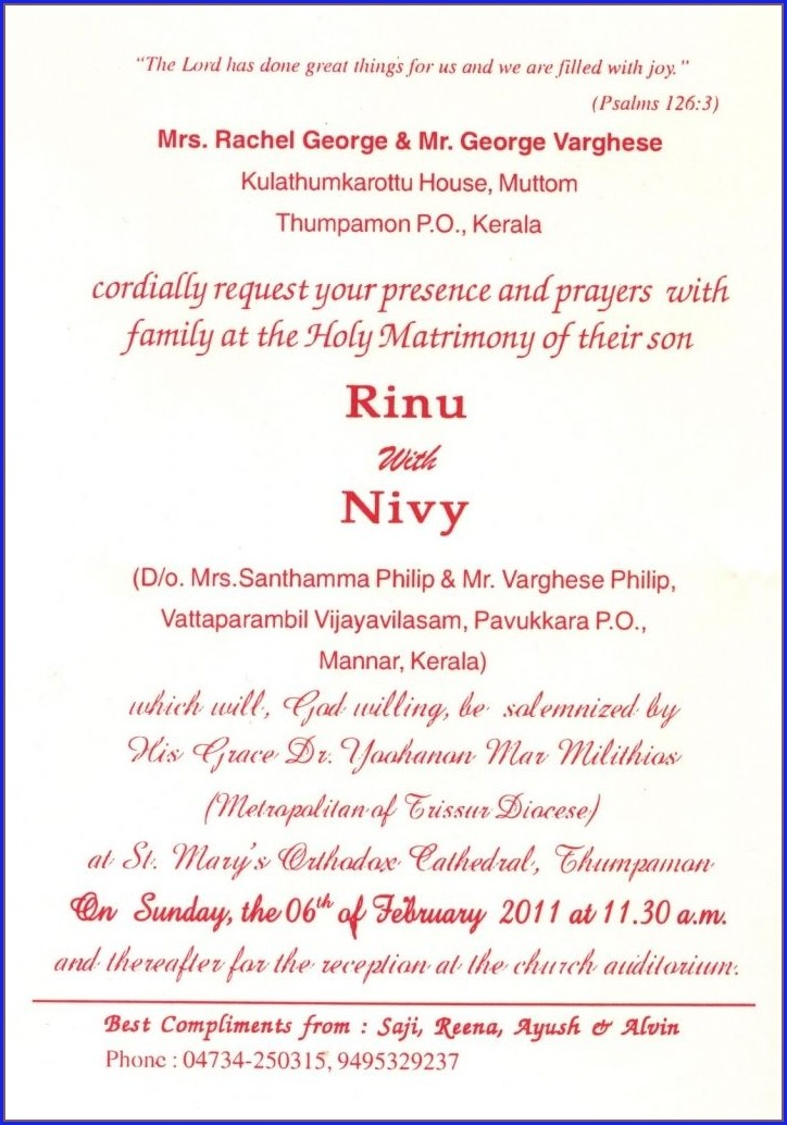 Malayalee Wedding Invitation Cards