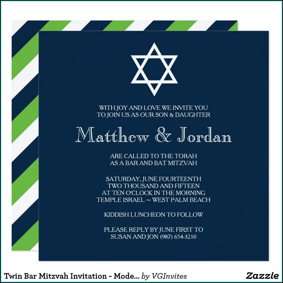 Twin Bar Mitzvah Invitations