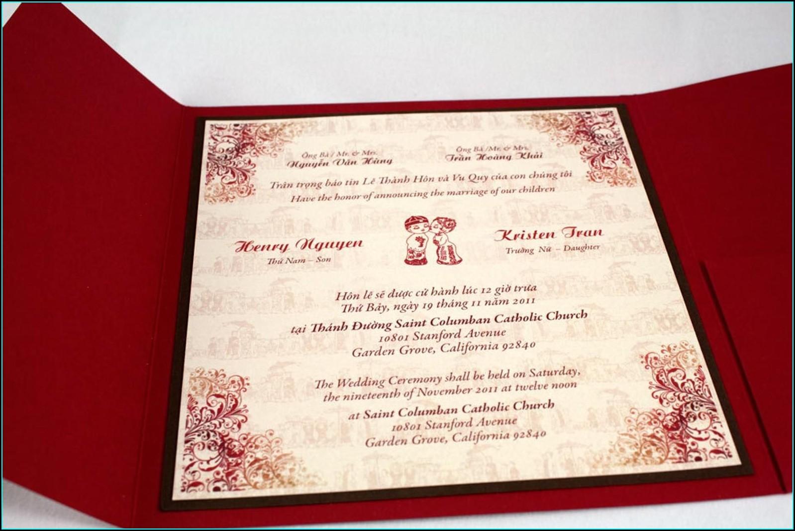 Vietnamese And English Wedding Invitations