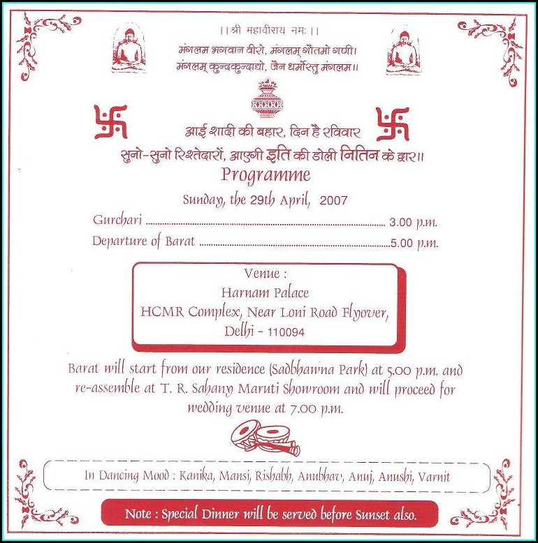 Wedding Invitation In Hindi
