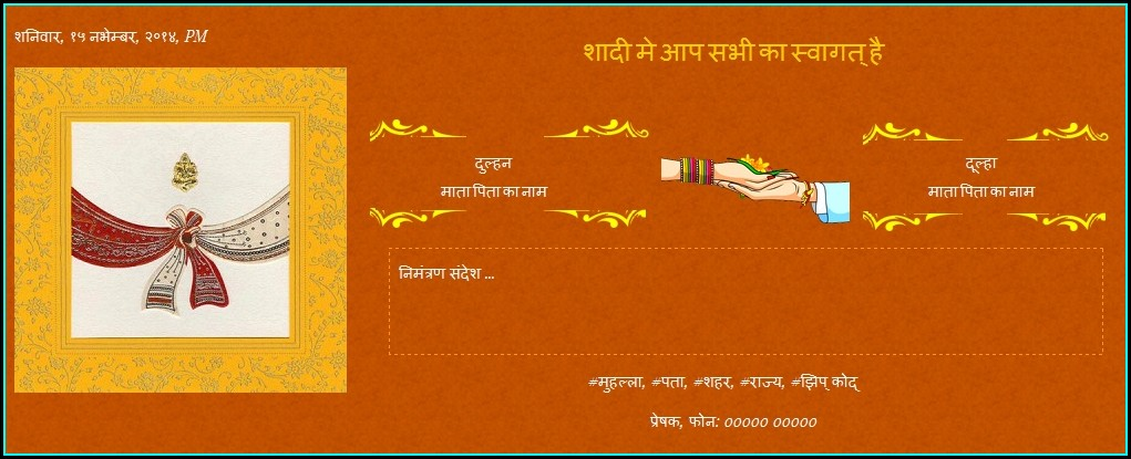 Whatsapp Wedding Invitation Card Template Hindi