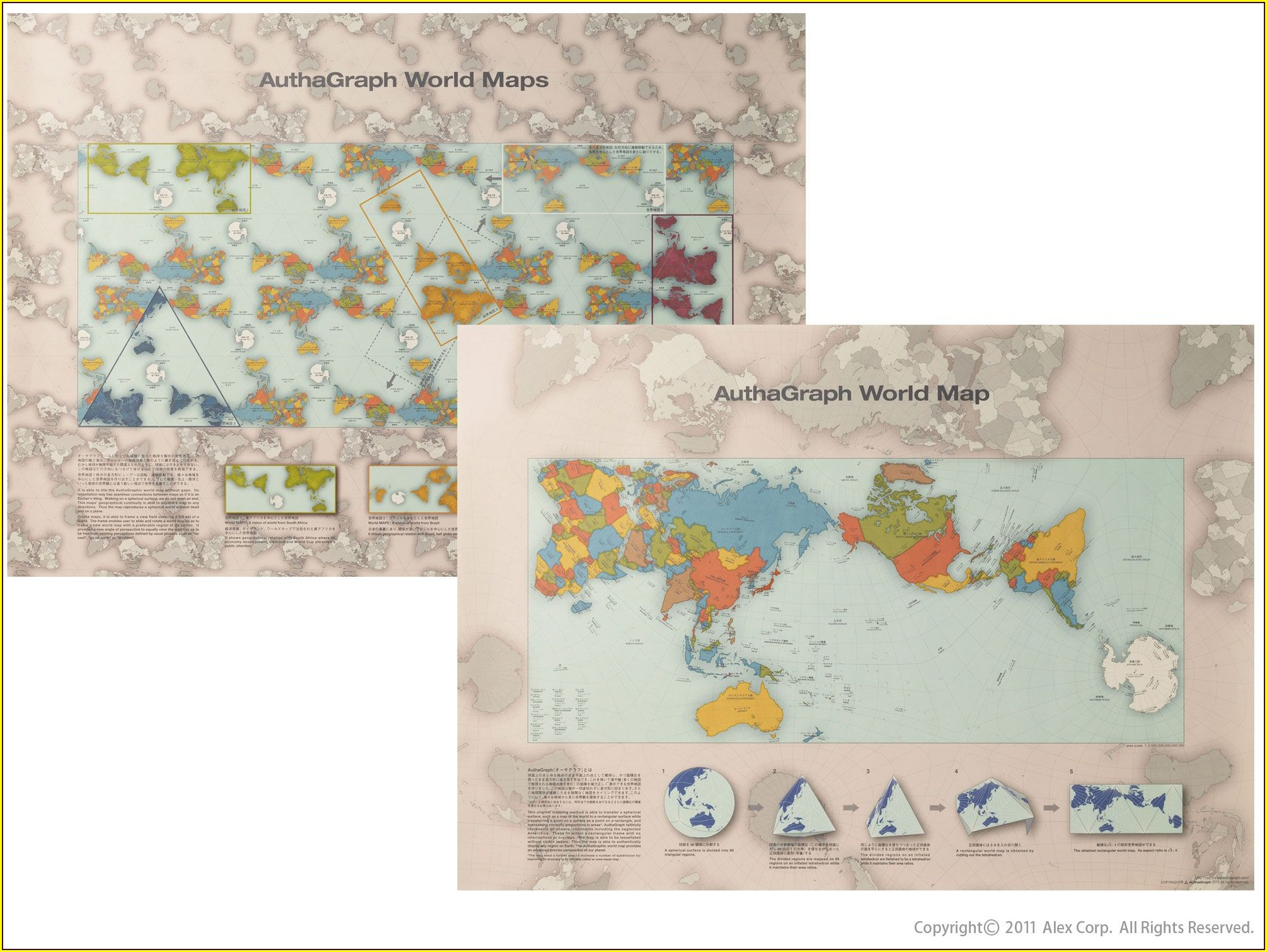 Authagraph Map Of The World