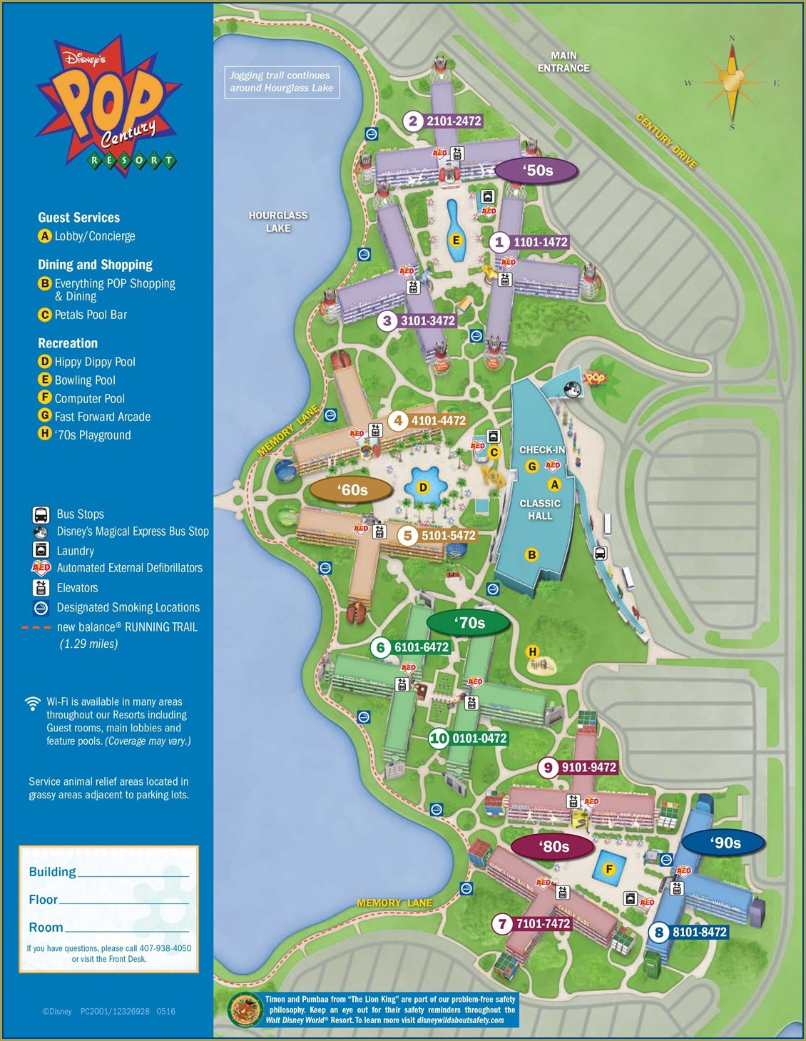 Disney Animal Kingdom Resort Map