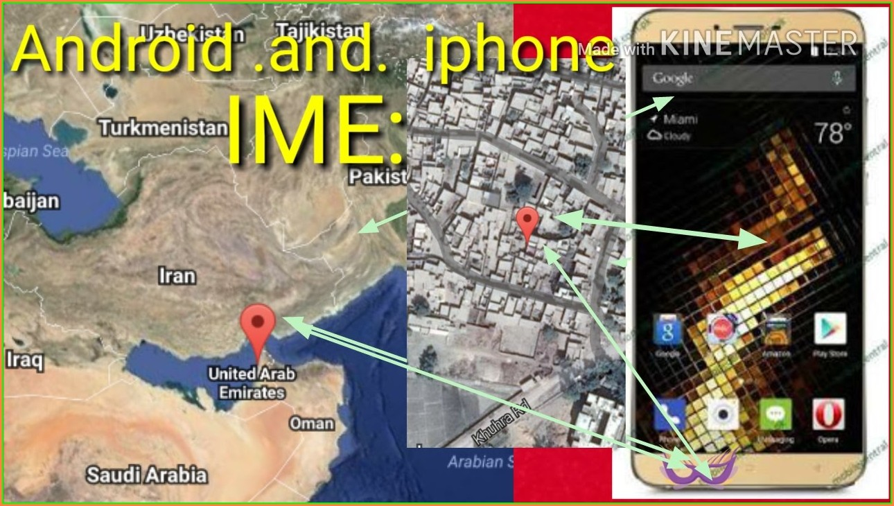 Imei Tracker Online Map Pakistan