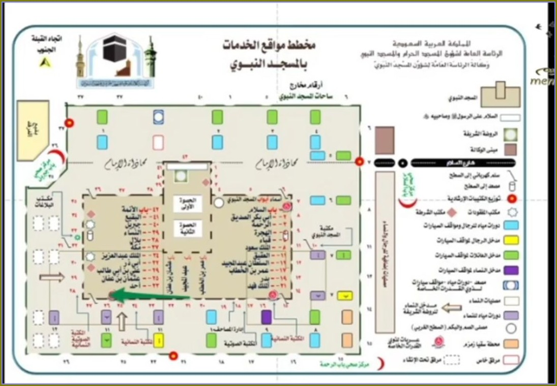 Floor Plan Masjid Nabawi Map