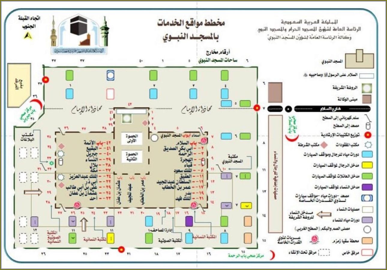 Raudhah Masjid Nabawi Map