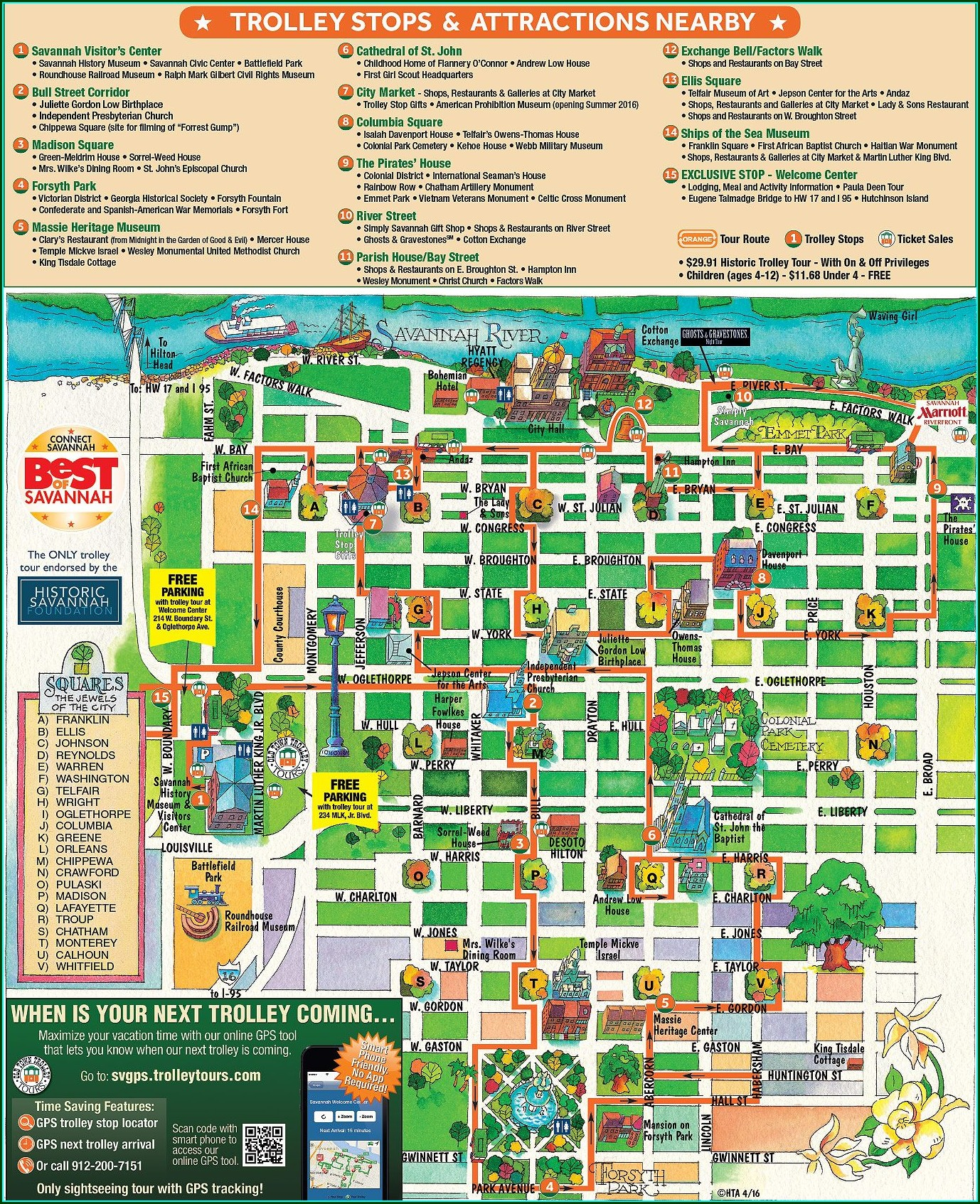 Savannah Trolley Tour Map