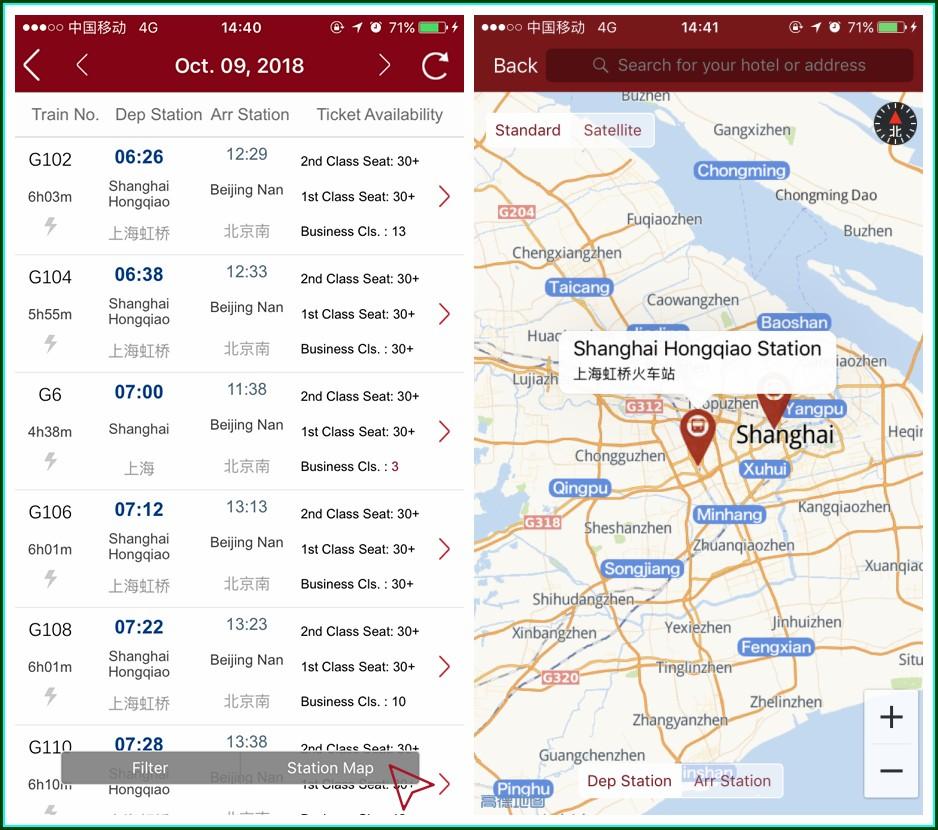 Shanghai Hongqiao Railway Station Map