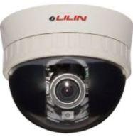 Lilin CCTV 540TVL Dome