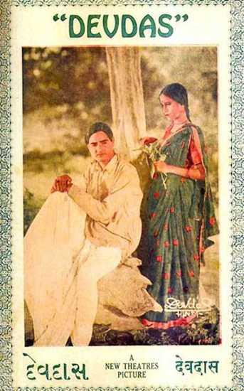 P.C. Barua and Jamuna in Devdas (1935)