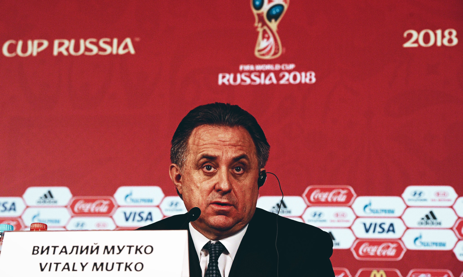 Vitaly Mutko commented on reports that Fabio Capello will be fired 06/16/2015 36