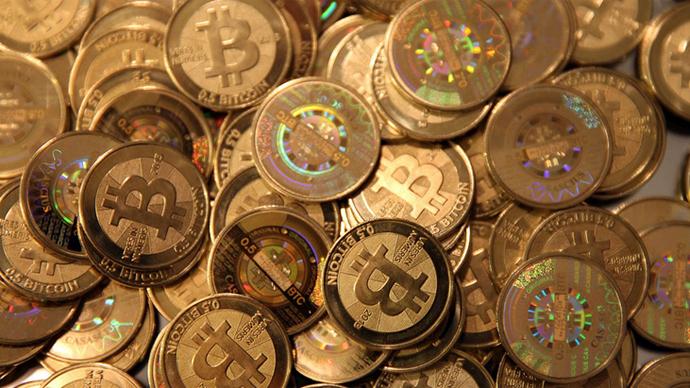 bitcoin_courtesyofdailytech.com