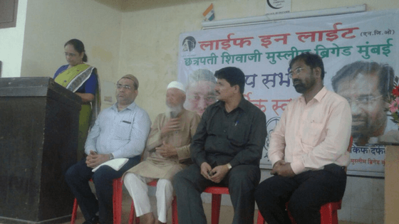 Mumbai-Muslim NGO's step forward to fight for social Justice and betterment