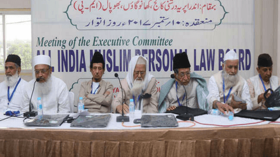 AIMPLB to constitute committee to inspect SC judgment on triple talaq