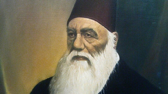 Khadiman-e-Urdu Forum celebrates 200th birth anniversary of Sir Syed Ahmed Khan