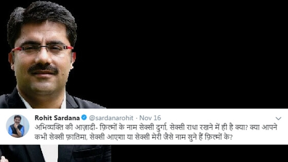 Rohit Sardana booked for insulting Prophet Muhammad's daughter and wife