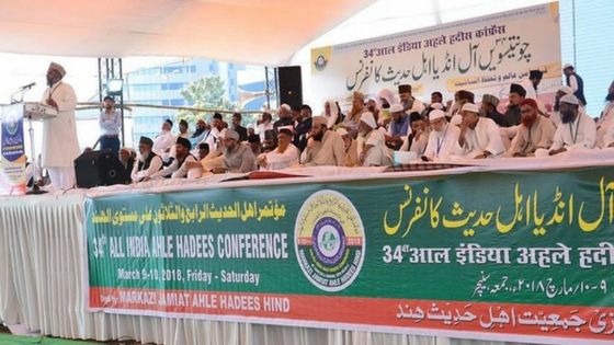 Jamiat Ahle Hadees issues fatwa against ISIS during 34th All India Conference