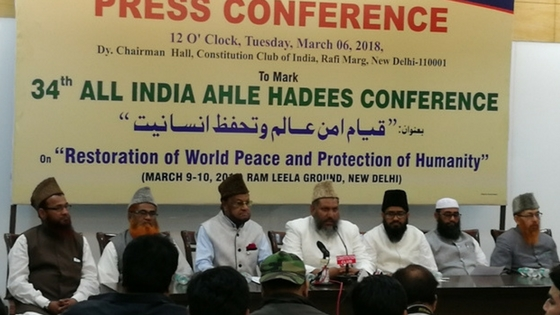 Jamiat Ahle Hadees to hold Peace and Humanity Conference in New Delhi