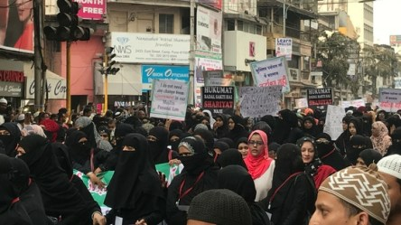 Pune Muslim Women Rally Against Triple Talaq Bill