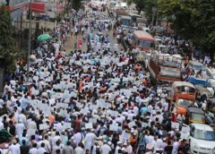 Muslims holds protest in Pune demanding 5% reservation in jobs, education