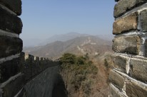 Mutianyu, Great Wall