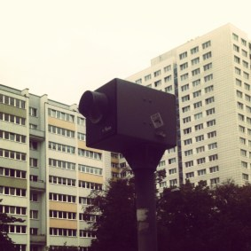 outside the former Stasi building Berlin , Lichtenberg