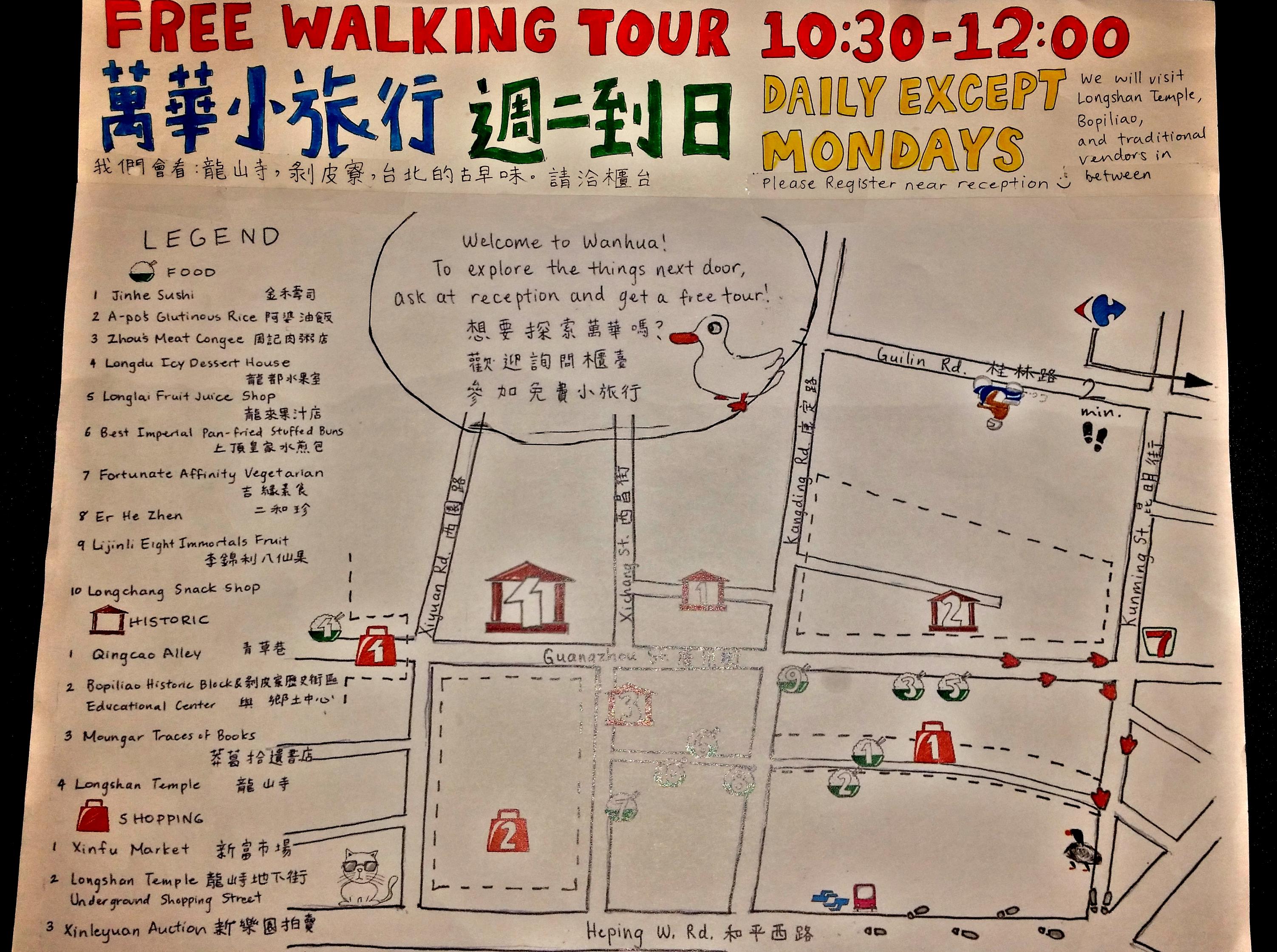 wanhuamap-edited