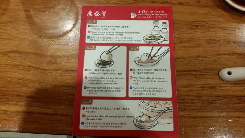 How to eat your xiaolongbao.
