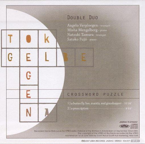 Angelo Verploegen | Misha Mengelberg | Natsuki Tamura | Satoko Fujii | Double Duo | Crossword Puzzle | libra records