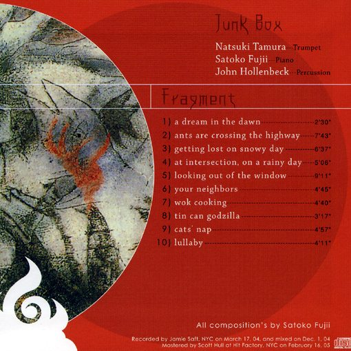 Junk Box | Fragment | libra records