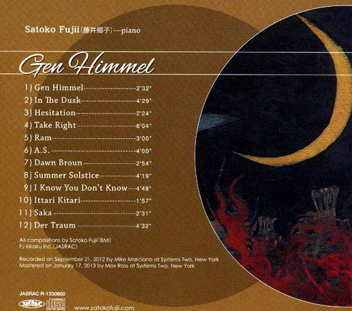 Satoko Fujii | Gen Himmel | libra records