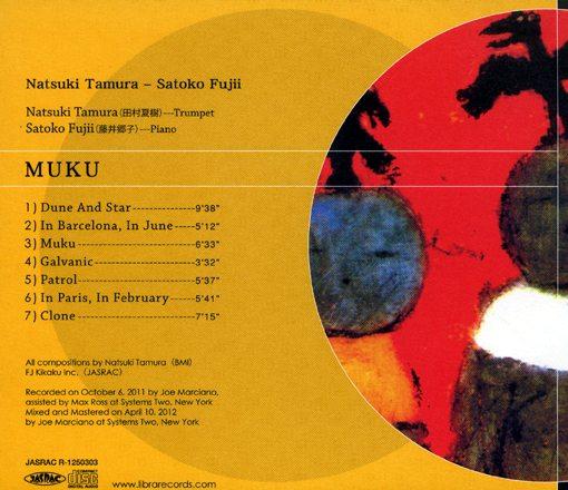 Natsuki Tamura | Satoko Fujii | Muku | libra records