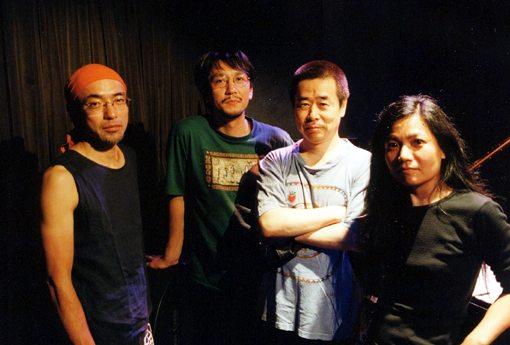 Satoko Fujii Quartet | Angelona | libra records