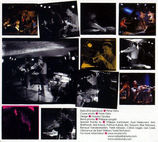 Kaze | Tornado | libra records