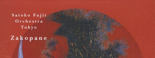 Satoko Fujii Orchestra | Zakopane | libra records