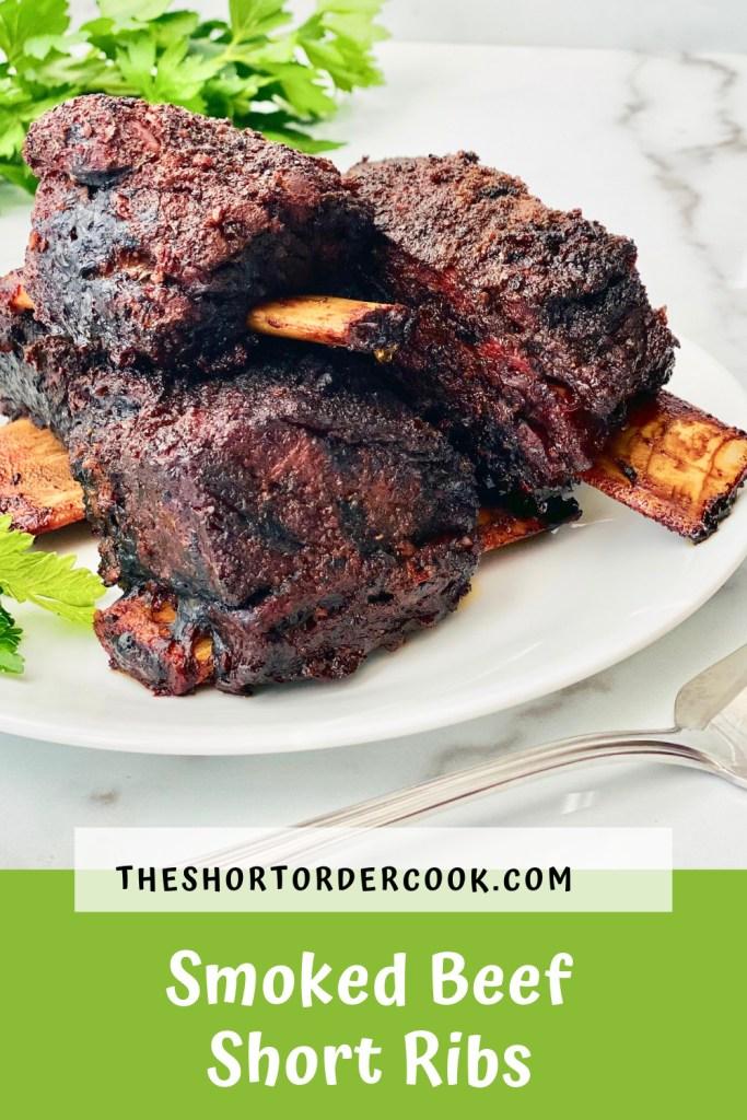 Smoked Beef Short Ribs PIN2